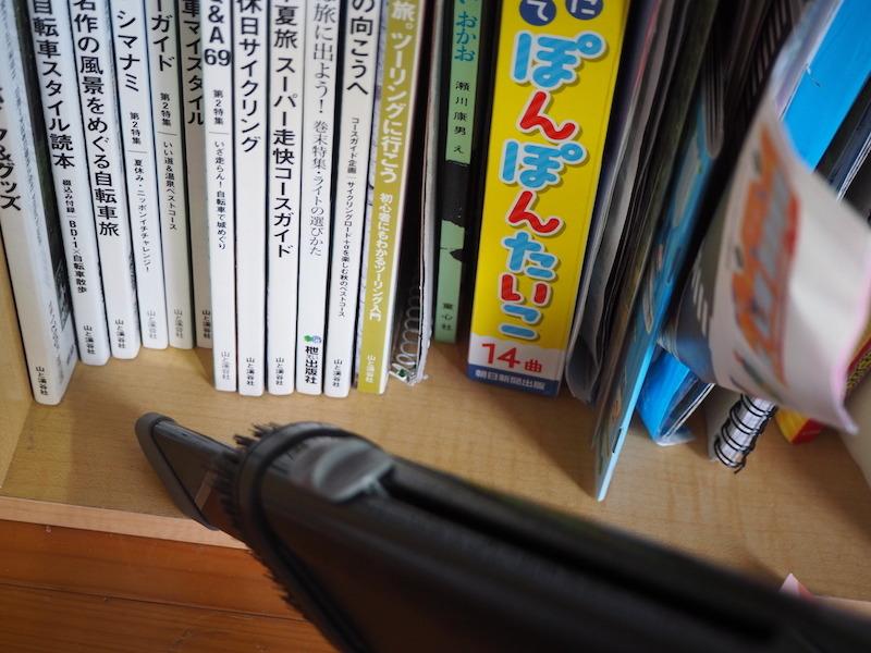 雑誌が凸凹に並んだ棚を掃除するのに重宝