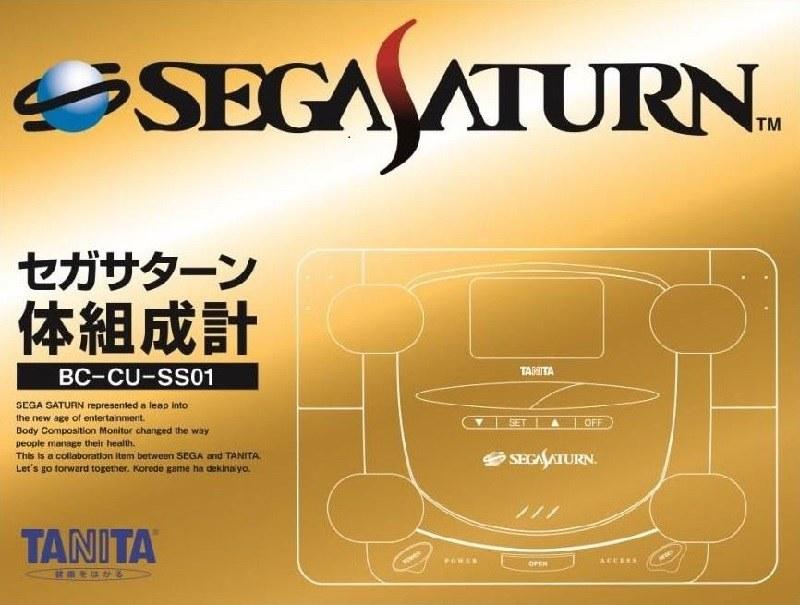 パッケージも当時のものを踏襲したオリジナルデザイン (C)SEGA