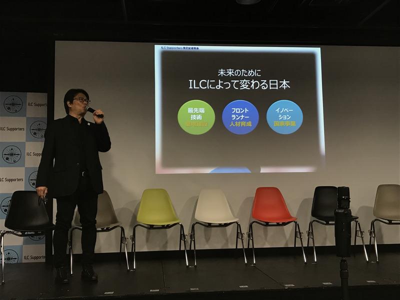 ILCが国際的な研究施設となることで日本における3要素を底上げ
