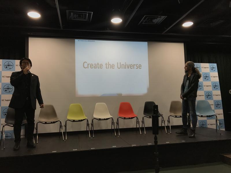 キャッチコピーは「Create the Universe」(宇宙を創ろう)