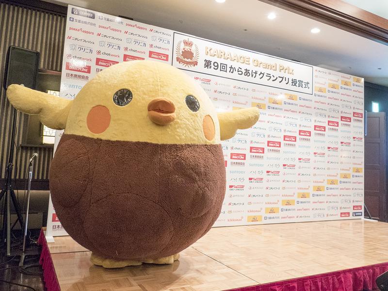 日本唐揚協会の公式マスコットキャラクター「ピヨからくん」