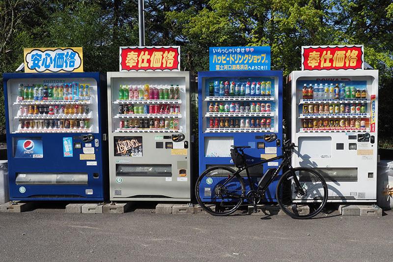 山梨名物「ハッピー・ドリンクショップ」も! 「ゆるキャン△」ファンなら自転車で行(以下略)