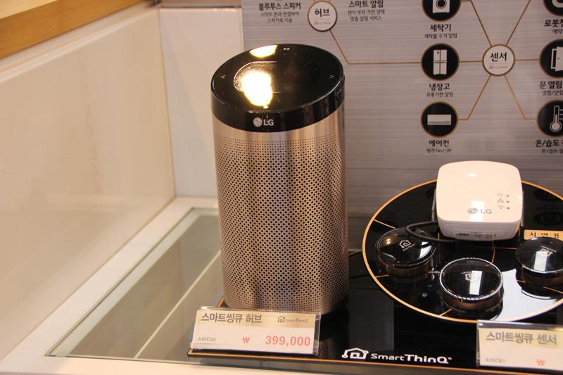 スマートスピーカー「Smart ThinQ Hub」。40万ウォン(約4万円)で販売されている