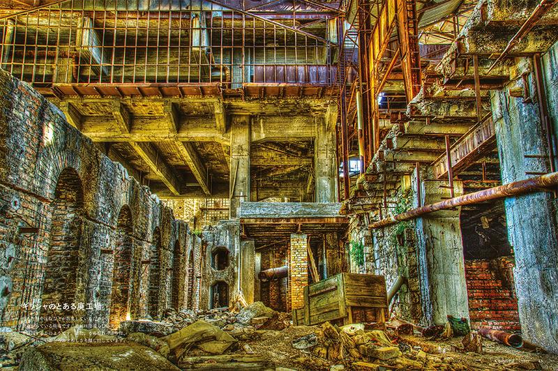 chapter2 cyber<br>工場や発電所など、朽ちてもなお力強さを感じる廃墟<br>パワープラントIM/アメリカのサンフランシスコにあるかつての軍事施設/ランドシャフトパーク……etc