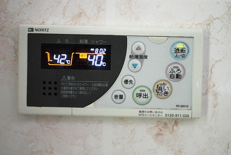 風呂場に設置された給湯器のリモコン。とくに太陽熱温水器について意識する必要はない