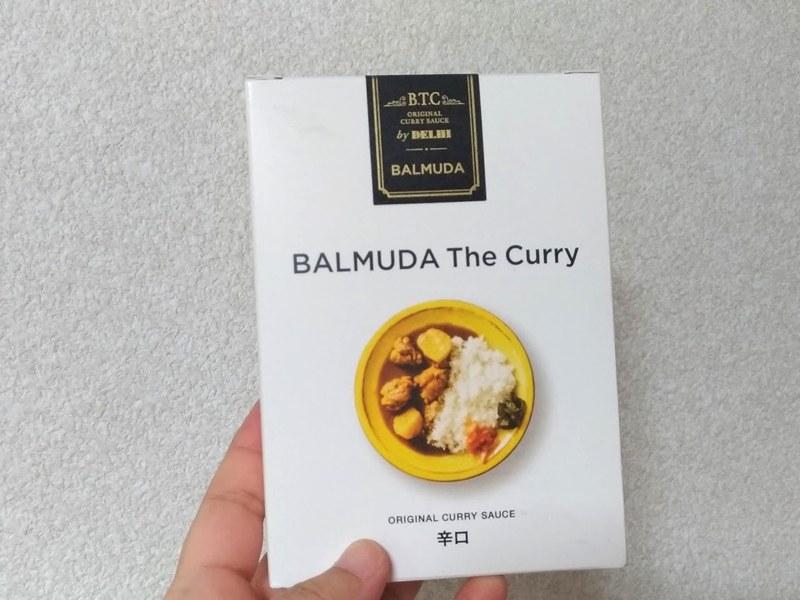 「BALMUDA The Curry」は通販で買うこともできる
