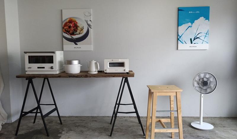 会場には「BALMUDA The Toaster」の、ホワイト×ブルーのブランドショップ限定カラーが展示されていた