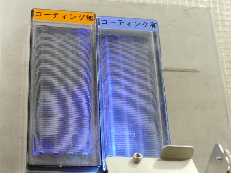 エオリアのコーディングした熱交換器には、断面ほこりが付着しない。かなりの違いだ