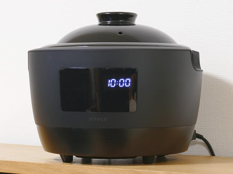 長谷園・シロカ「かまどさん電気 SR-E111」