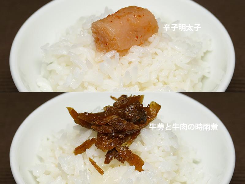 ごはんが美味しいければ、明太子、時雨煮だけでも美味しい一品になってしまう