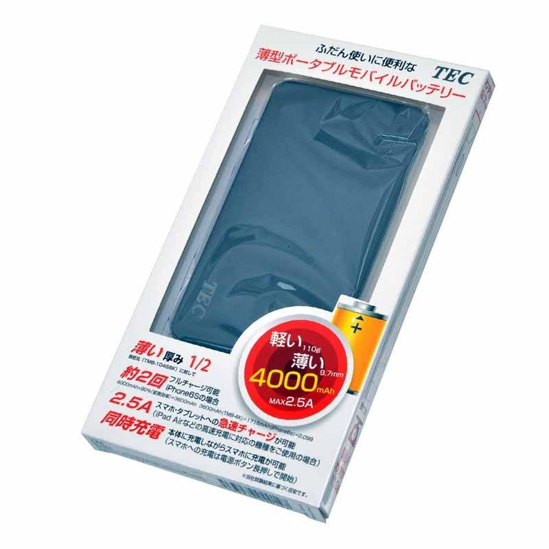 モバイルバッテリー付属タイプのバッテリー
