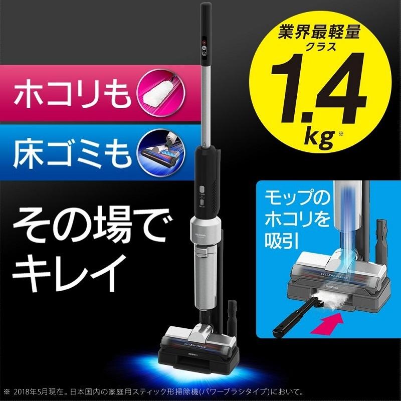 静電モップについたホコリは掃除機で吸引できる