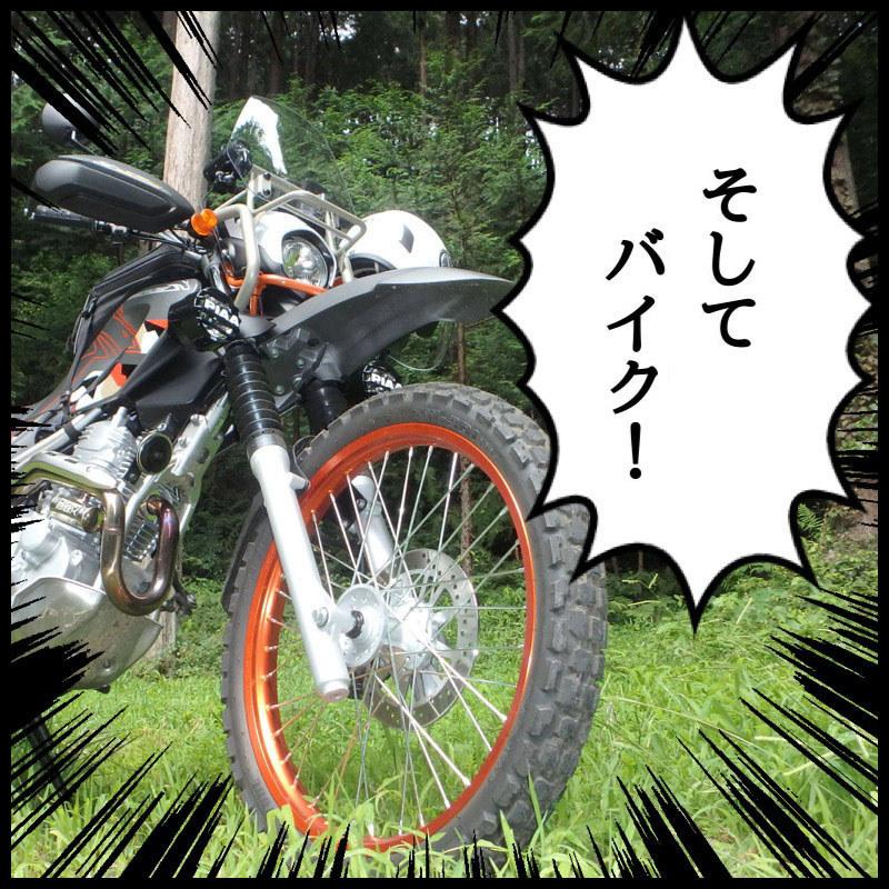 """ヤマハの<a href=""""https://www.yamaha-motor.co.jp/mc/lineup/serow/index.html"""" class=""""n"""" target=""""_blank"""">「セロー250」</a>。<a href=""""https://k-tai.watch.impress.co.jp/docs/column/korekori/1019626.html"""" class=""""n"""" target=""""_blank"""">レビュー記事はコチラ</a>。気軽に乗れるオフロードバイクです"""