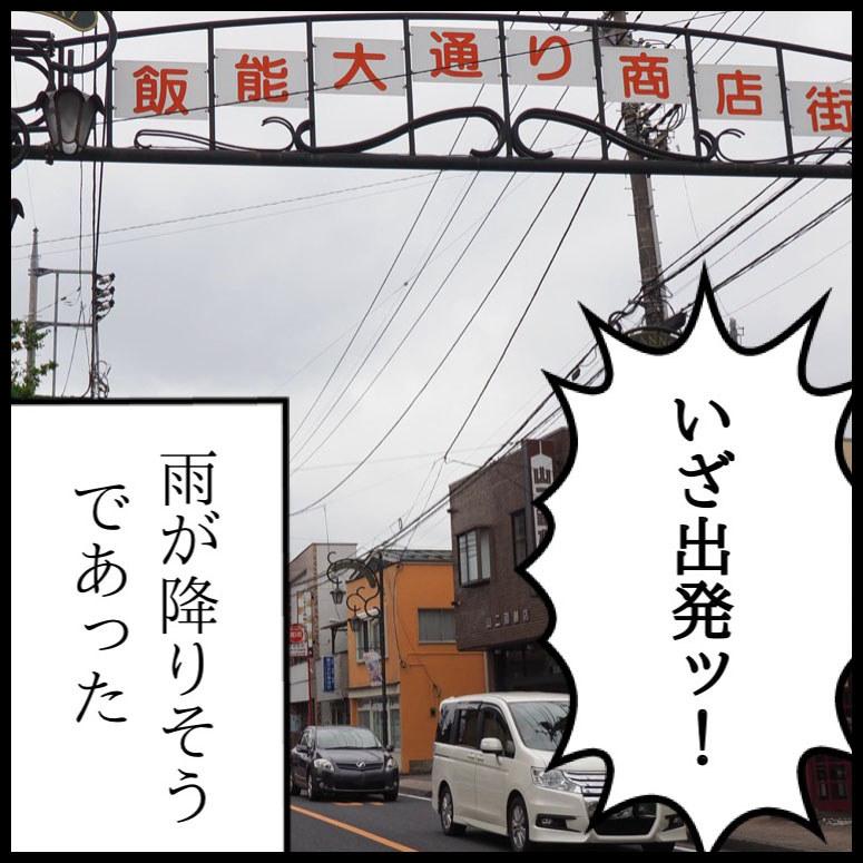 よく出かけるのは埼玉県の飯能の向こうや秩父のほう。山方面へのツーリングです