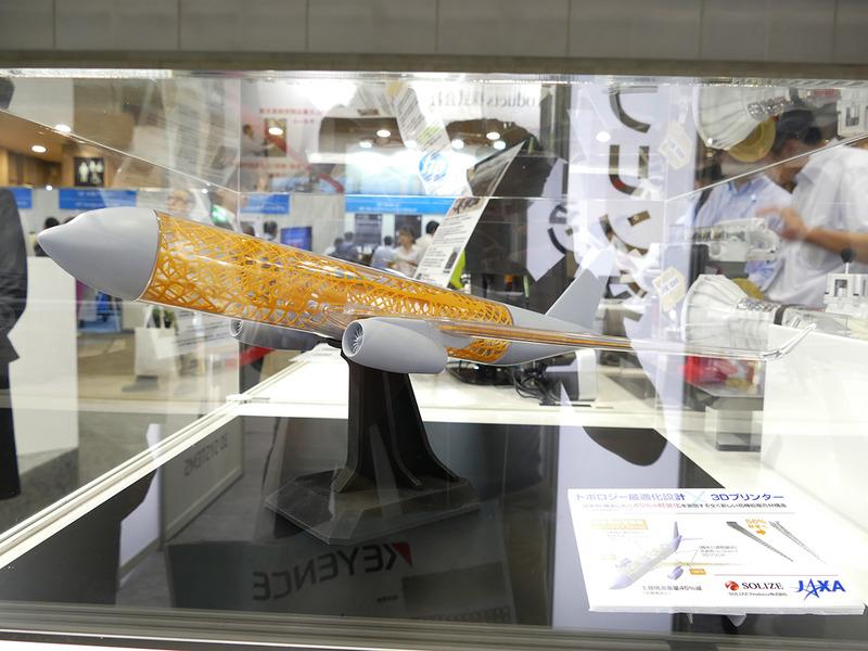 JAXAが使用した飛行機の軽量サンプル