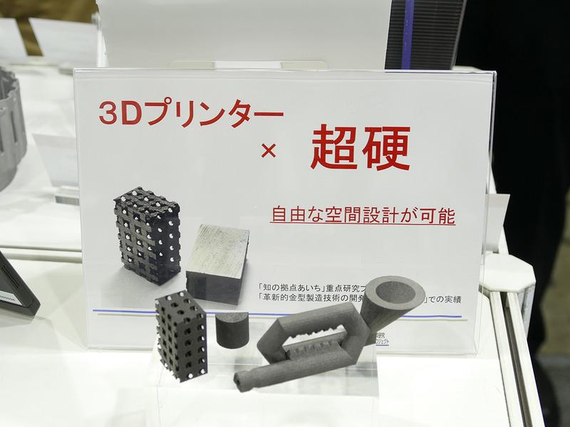 金属でも自由な空間設計が可能