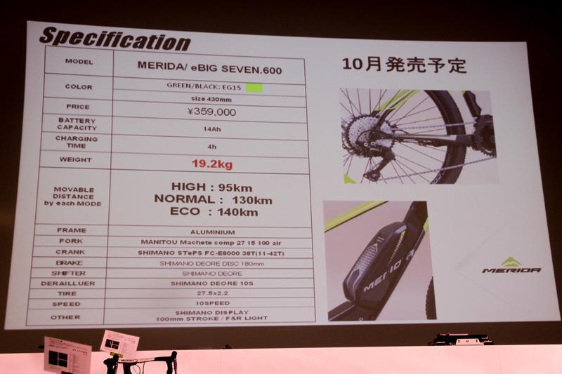 シマノ「STEPS」を搭載したモデルで、10月発売予定。価格は35万9000円