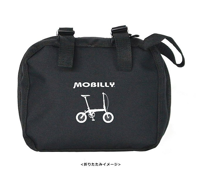 MOBILLY 14・16inch収納バック。価格は5000円(税別)