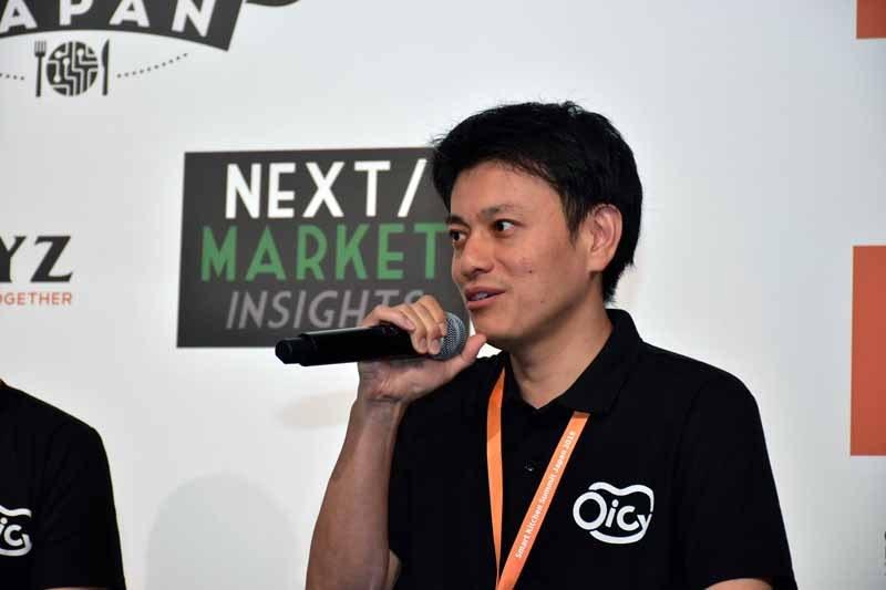 クックパッド 研究開発部 スマートキッチングループ・大谷 伸弥氏