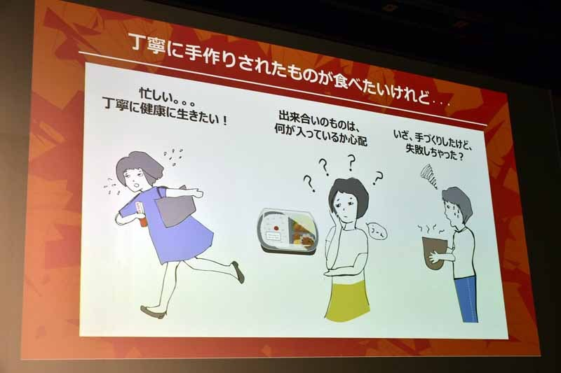 「ていねいに作られたものを食べたいというニーズは多い」と山本氏は語る