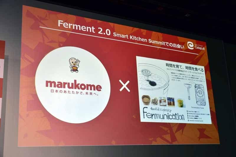 マルコメからの申し出によって「Ferment」が「2.0」へとバージョンアップする流れが生まれた