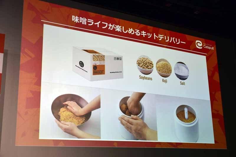 大豆と麹、塩をセットにしたキットを配送し、温度センサーで温度を測ることで味噌造りをサポートする