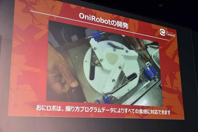 開発中のOniRobot