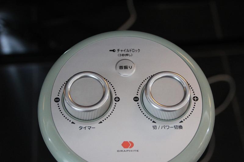 電力切り替えは250W~700W/900W