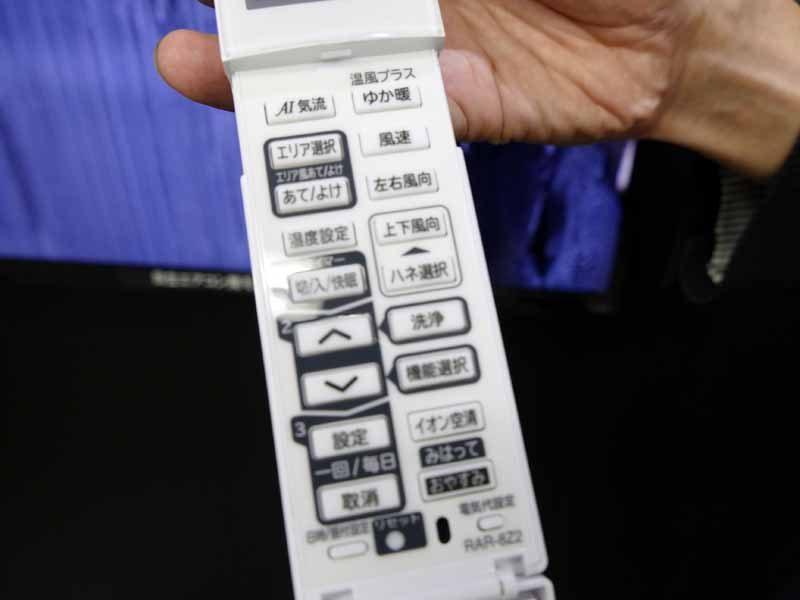 リモコンを開けると、細かい操作ができるボタンが並ぶ