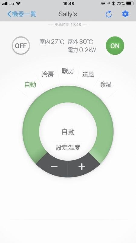 設置時に無線LAN接続アダプターをエアコン内部に取り付ければ、専用のアプリがリモコンになったり、室内・屋外の温度や消費電力などが確認できる。この時は快適自動で運転中で屋外が30℃、室内が27℃