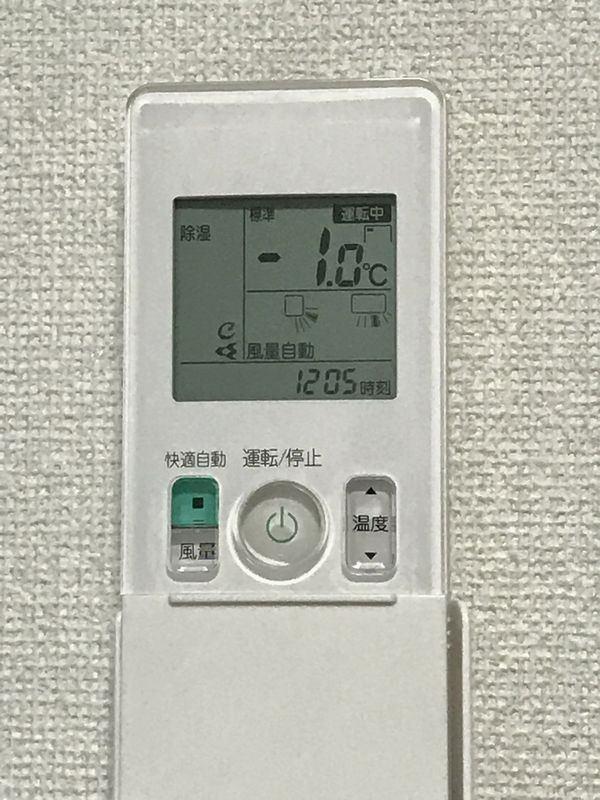 除湿に設定したときには、現在の室温をベースに−3.0まで0.5℃刻みで好みの温度を設定できる。そんなに暑くないけれど湿気が多くて蒸し蒸しする時には除湿モードを使うのもいいだろう