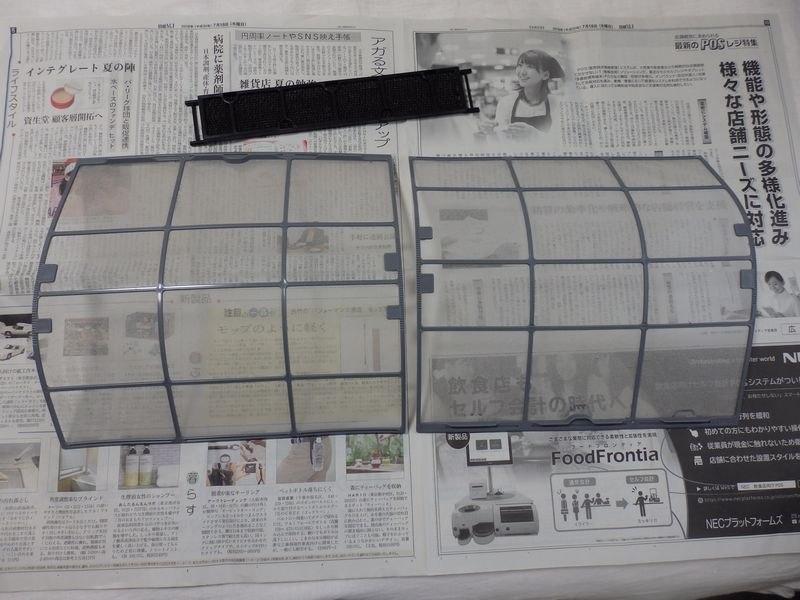 集じん・脱臭フィルターを取り外す。新聞紙の上にエアフィルターを置いてお手入れするとスムーズだ
