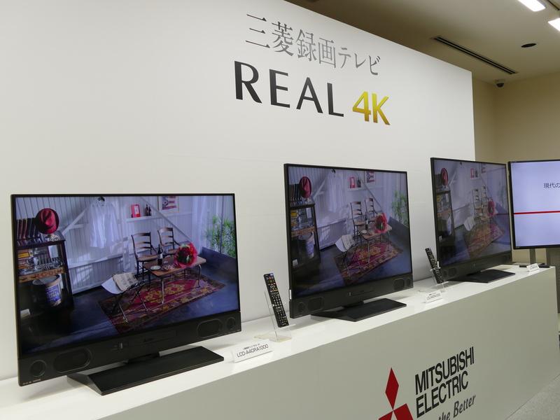 10月18日発売予定の三菱電機「REAL」RA1000シリーズ。4K対応で40/50/58インチをラインナップ