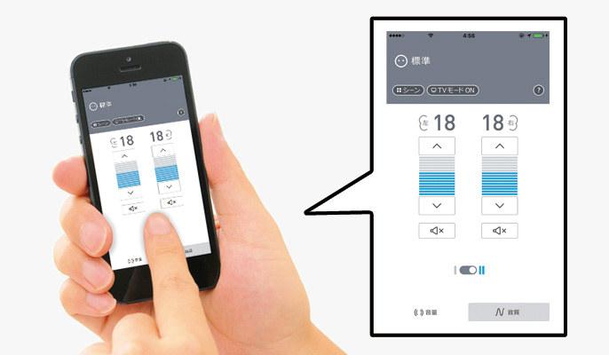 専用スマートフォンアプリで、音量操作や紛失時の探索が行なえる