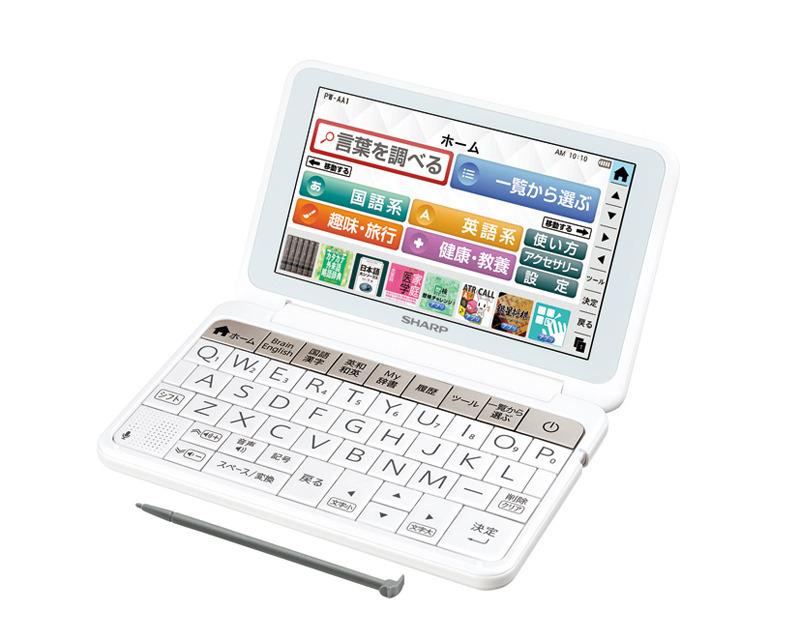 「生活・教養モデル PW-AA1」ホワイト系