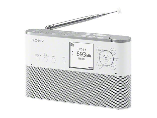 ポータブルラジオレコーダー「ICZ-R260TV」