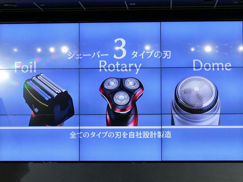 3タイプの方式があるシェーバーで、Vシリーズはフォイル式を採用