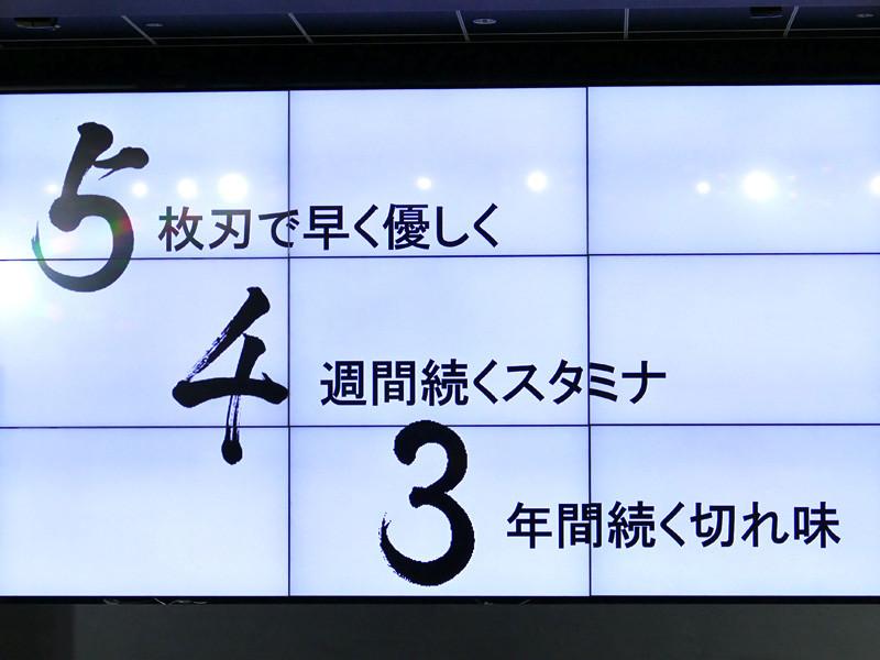 2018年のVシリーズのポイントは5・4・3