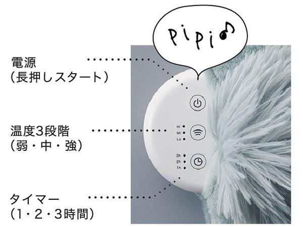 温度設定は3段階