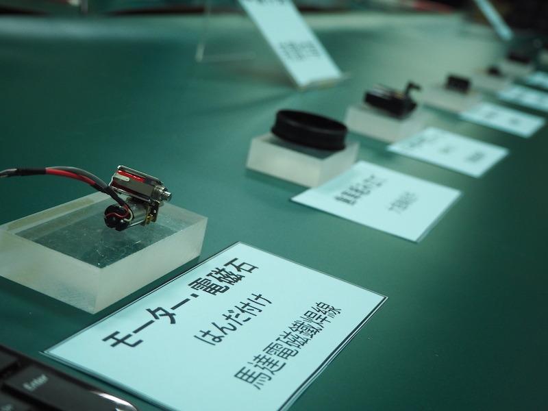 そのほか、モーターモジュールや電池ボックスなどのパーツを組み立てる