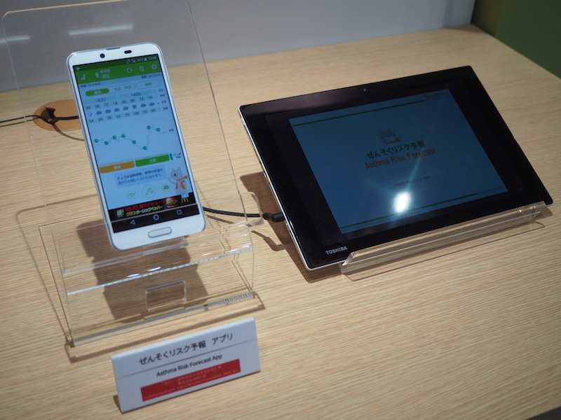 日本気象協会とJMDCが提供する「ぜんそくリスク予報」アプリと、シャープの家電APIを連携させることで、リスクが高まった際に自動でエアコンなどの空調家電を起動させるなどのアイデアも展示されていた