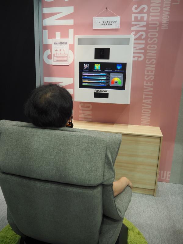 座面に感圧センサー、椅子の前方にあるモニター部の周辺に熱画像センサーなどが設置されている