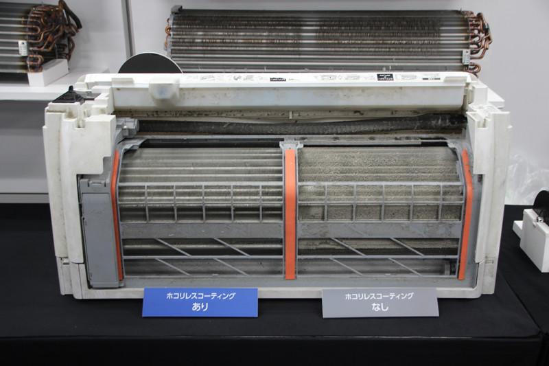 熱交換器にホコリが付着することを防ぐ「ホコリレスコーティング」