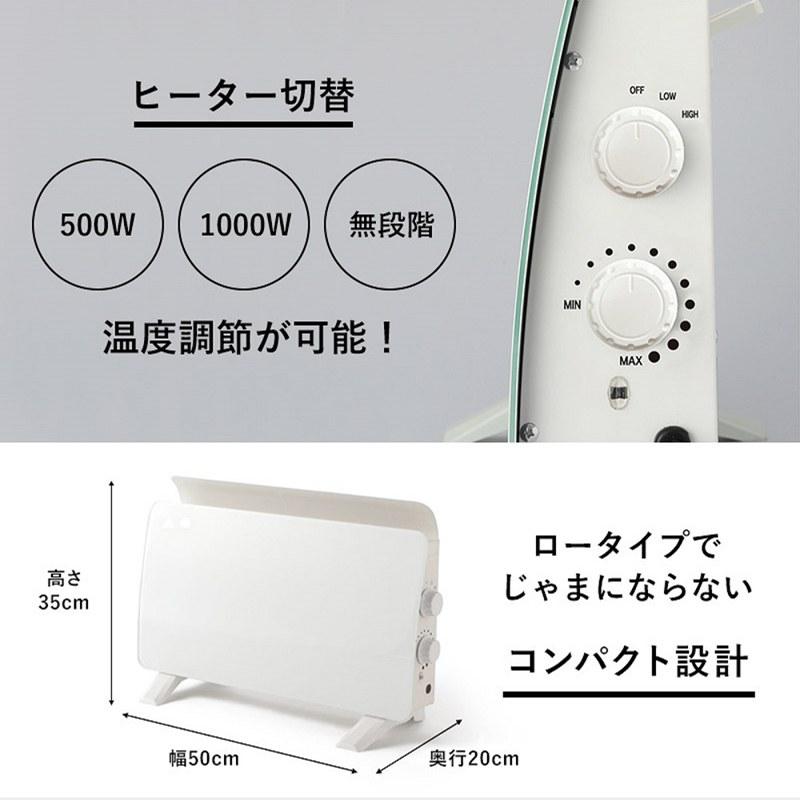 高さ35×幅50cmとコンパクトで、手軽に利用できる