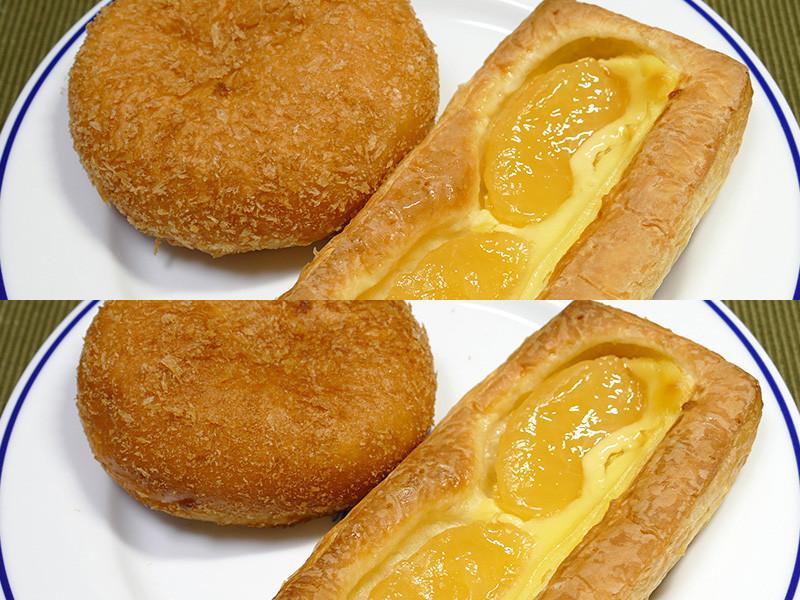 惣菜パンはあたためた方が断然美味しい。焦げつかずに、中までしっかり温まった