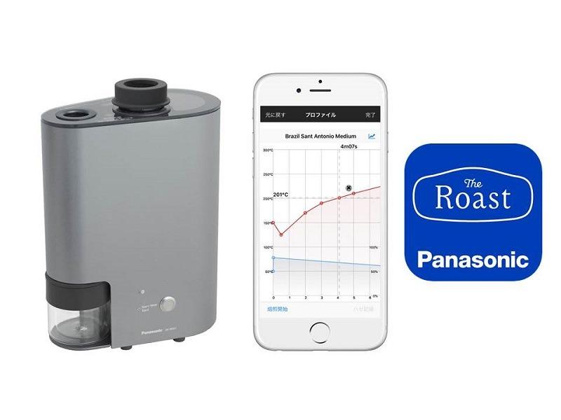 アプリからコーヒーの生豆を自由に焙煎できる「The Roast Expert サービス」