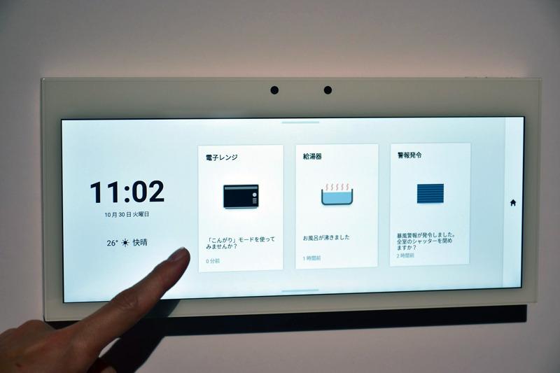 Wi-Fiやセンサーを内蔵するタッチパネルディスプレイ方の「HomeX Display」。機器の開発・製造はShiftallが中心となり、パナソニックと共同で実施しているという