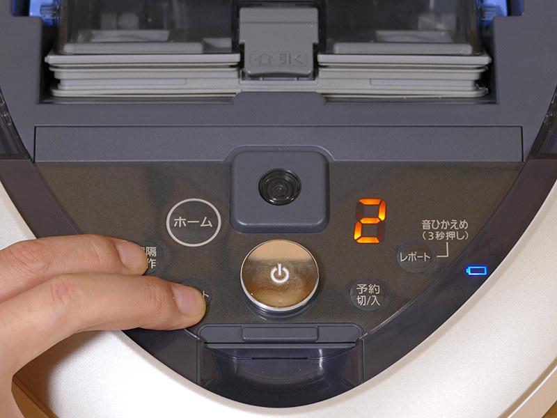 ルーロをスマホに接続する。「遠隔操作」と「スポット」ボタンを同時に押していよいよ開始