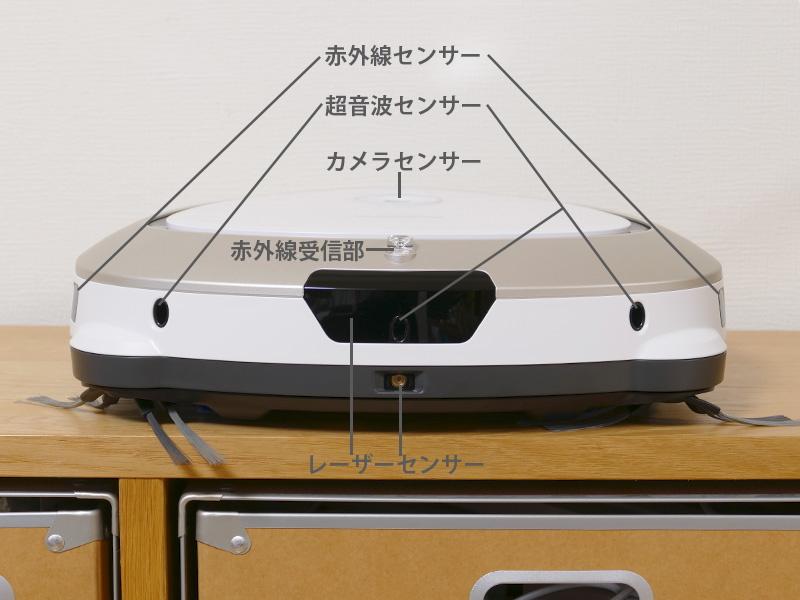 障害物の検知、自己位置認識のカメラなど、センサー類が側面から上部に備わっている