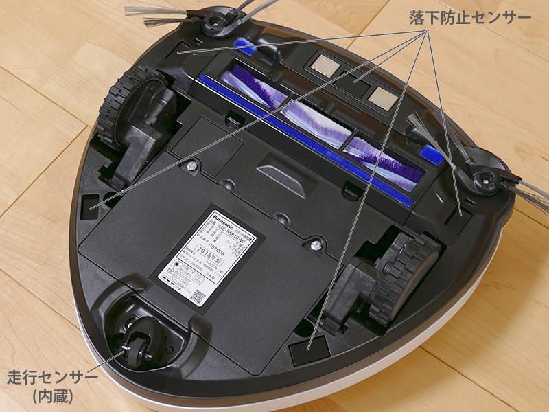 掃除機裏面には大型タイヤのほか、落下を防止する5つのセンサーを備える